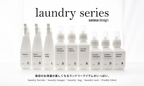 ttl_feature-laundry